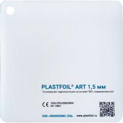 Plastfoil Art 1,5 мм (2000x10000)