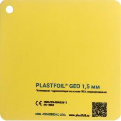 Plastfoil Geo 1,5 мм (2000x20000)