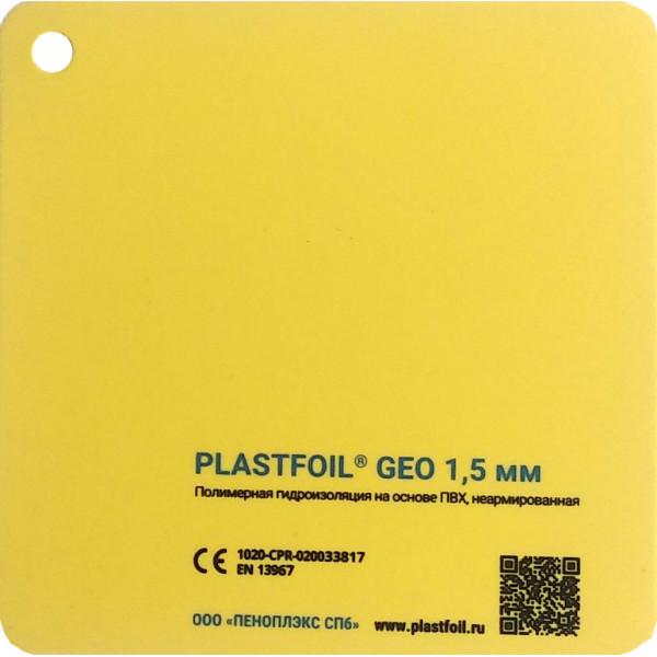 ПВХ мембрана Plastfoil Geo 1,5 мм (2000x20000)