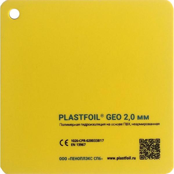ПВХ мембрана Plastfoil Geo 2,0 мм (2000x20000)