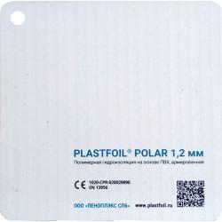 Plastfoil Polar 1,2 мм (2100x25000)