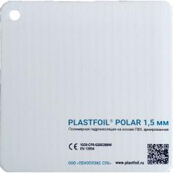 Plastfoil Polar 1,5 мм (2100x20000)