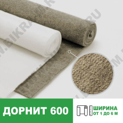 Геотекстиль Дорнит 600