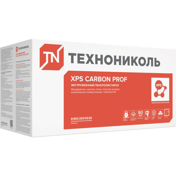 Экструдированный пенополистирол (XPS) XPS Технониколь Carbon Prof RF 1180x580x50 мм L-кромка