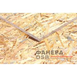 OSB-3 12мм 1250х2500 мм Kronospan