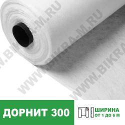 Геотекстиль Дорнит300