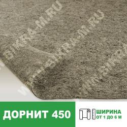 Геотекстиль Дорнит 450