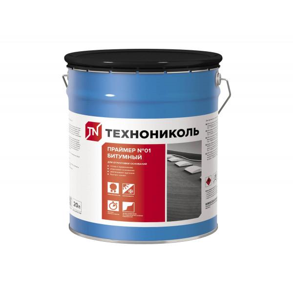 Праймер битумный №01, ведро 20 литров Технониколь Premium