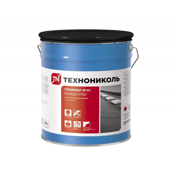 Праймер битумный №01 концентрат, ведро 20 литров Технониколь Premium