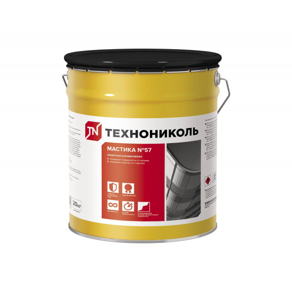 Мастика защитная алюминиевая №57, ведро 20 килограмм Технониколь