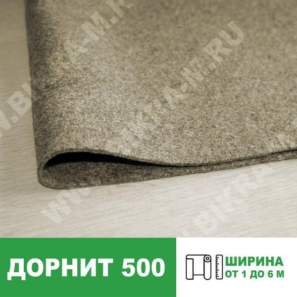 Геотекстиль Дорнит 500