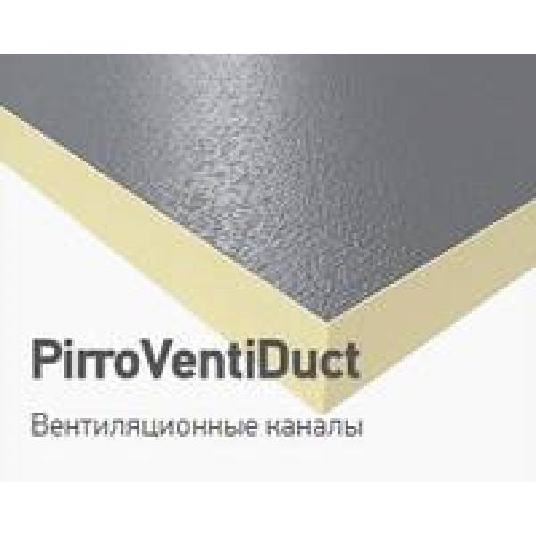 PIR плита PirroVentiDuct 20мм PIRRO GROUP