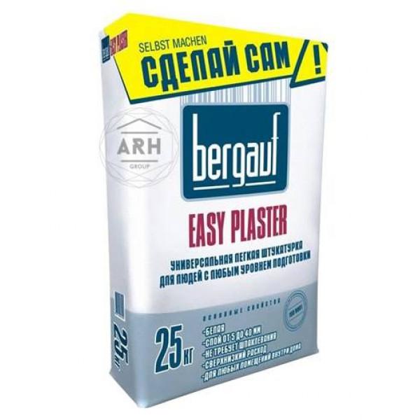 Bergauf Easy Plaster легкая штукатурка 25 кг