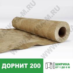 Геотекстиль Дорнит200