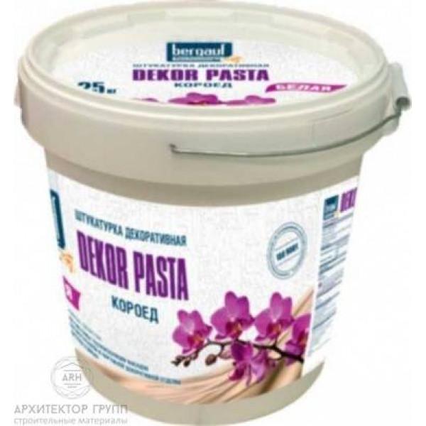 Bergauf Dekor Pasta декоративная штукатурка Короед 25 кг