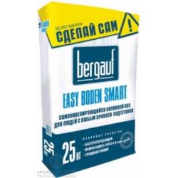 Bergauf Easy Boden Smart наливной пол самонивелирующийся 25 кг