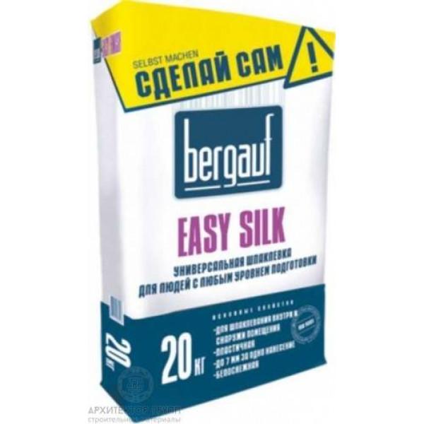 Bergauf Easy Silk шпаклевка универсальная 20 кг