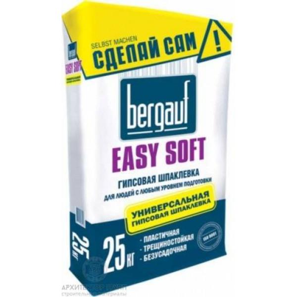 Bergauf Easy Soft шпаклевка универсальная гипсовая 25 кг