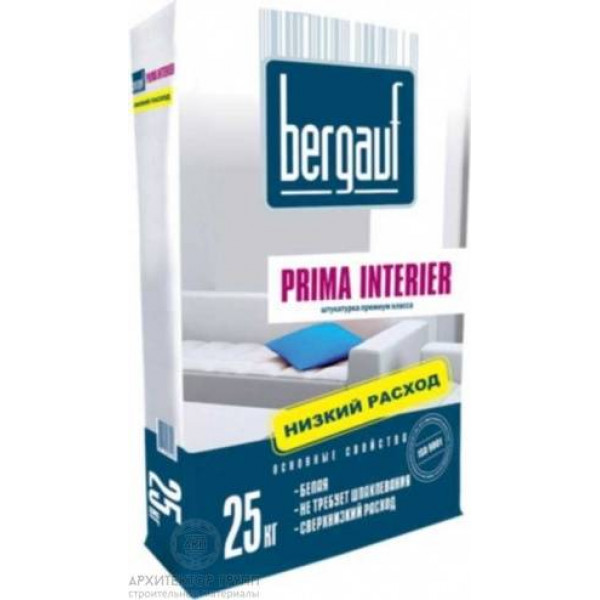 Bergauf Prima Interier штукатурка премиум класс 25 кг