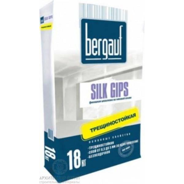 Bergauf Silk Gips шпаклевка финишная гипсовая 18 кг