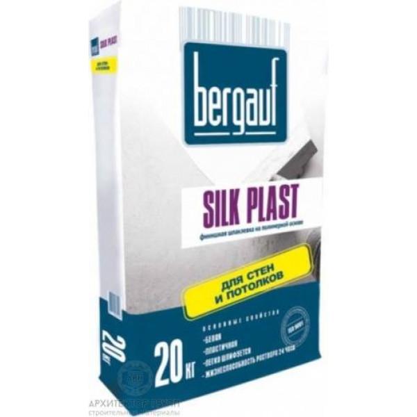 Bergauf Silk Plast шпаклевка полимерная финишная 20 кг