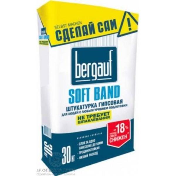 Bergauf Soft Band штукатурка гипсовая 30 кг