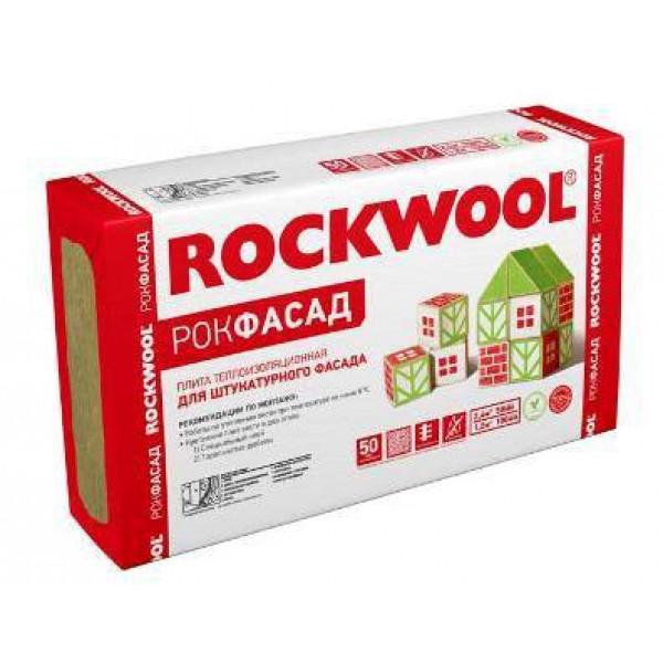 Утеплитель Rockwool Рокфасад 1000 х 600 х 100