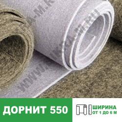 Геотекстиль Дорнит 550
