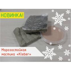 PRO-МБОР-VENT EI 150 (13 мм)